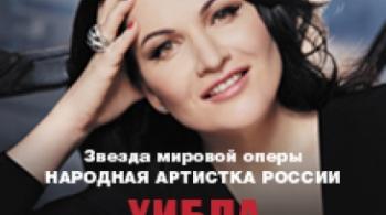 Хибла Герзмава