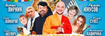 Плацкартом до Тибета | Будда Иванович