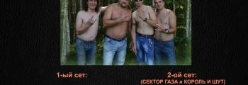 Брянские Партизаны