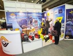XVIII межрегиональная специализированная выставка оборудования и технологий для промышленного производства ПРОМ-VOLGA'2019