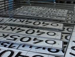 В России появятся аукционы по продаже «красивых» автомобильных номеров