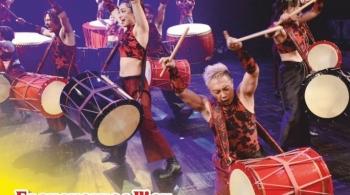 Шоу Японских Барабанщиков | Dadada-Dan Tenko