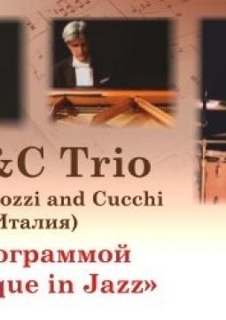 Джаз трио AB&C с участием пианиста Франческо Аттести