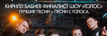 ТАйМСКВЕР