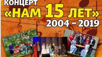 ОБЕРТОН | музыкальный театр-студия