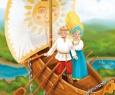 Корабль счастья   Липецкий театр кукол