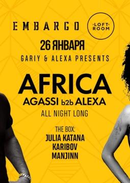Loft Room   Africa