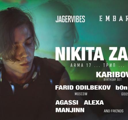 Loft Room | Nikita Zabelin