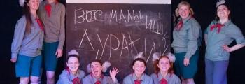 Все мальчишки дураки   Тургеневъ