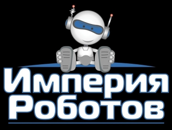 В Оренбурге открылась интерактивно-познавательная выставка роботов и космических технологий