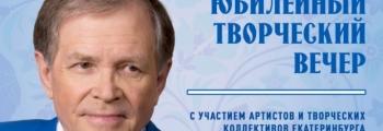 Иван Пермяков | Творческий вечер
