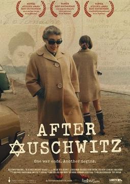 После Освенцима