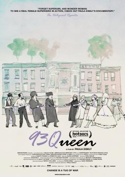 93-я Королева