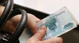 Названы отрасли с самыми высокими зарплатами в 2018 году