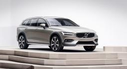 В России начались продажи нового вседорожника Volvo