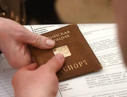 В МВД рассказали об изменениях в закон о гражданстве