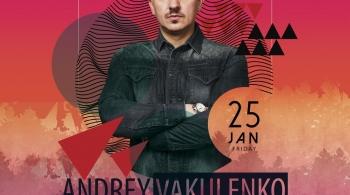 Андрей Вакуленко