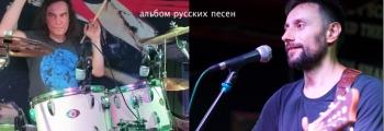 Катонов | Плетнев