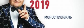 Тенденции моды 2019 года | Александр Васильев
