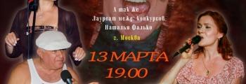 Кипиш | Театр русского кабаре