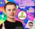 Абри Хабриев