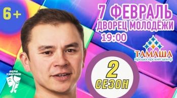 Әбри Хәбриев «Консультация» (татарский юмор) - YouTube   195x350