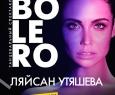 Bolero by Liasan Utiasheva