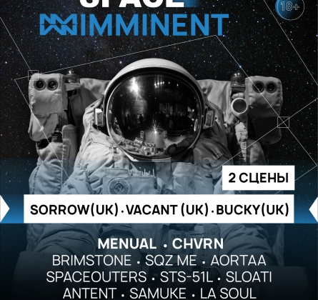 OUT OF SPACE: IMMINENT