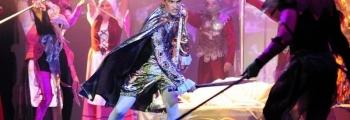 Спящая красавица | Алтайский государственный театр музыкальной комедии