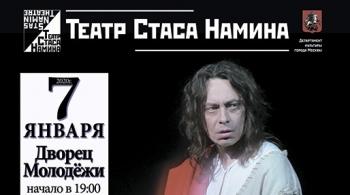 Билеты (Абри Хабриев) купить в Республике Башкортостан   Хобби и ...   195x350