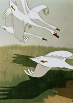 Гуси-Лебеди | Мир на ладошке
