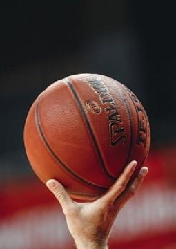 Баскетбол | Basket Hall