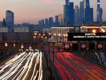 Минтранс поддержал идею штрафовать за превышение скорости на 10-20 км/ч