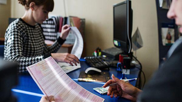 В Банке России рассказали, как изменится ОСАГО к 2021 году