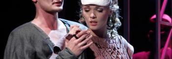 Ромео и Джульетта | Пензенский театр драмы