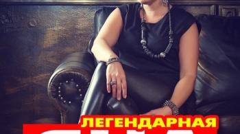Яна   Певица