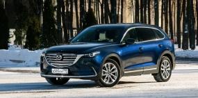 Mazda назвала российские цены на обновленный CX-9