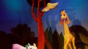 Носорог и Жирафа | Екатеринбургский театр кукол