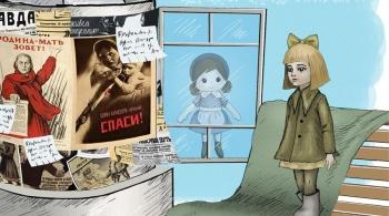 Кукла. Блокадная история | Екатеринбургский театр кукол