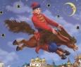 Конёк-Горбунок | Татарская филармония им. Габдуллы Тукая