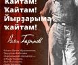 Музыкально-поэтический вечер творчества Рами Гарипова