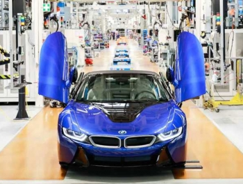 BMW сняла с производства спортивный гибрид i8