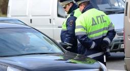 В ГИБДД рассказали водителям, чем заканчивается дача взятки инспектору
