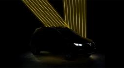 Volkswagen анонсировал премьеру нового кроссовера