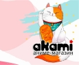 Ярмарка аниме-магазина Аками