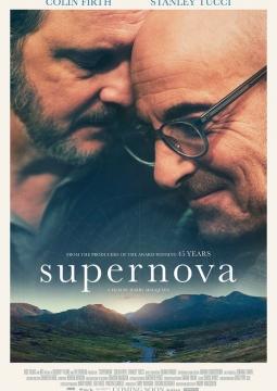 Супернова