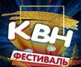 КВН | Дзержинская Лига