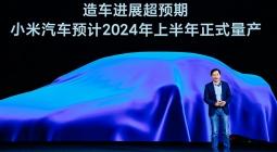 Первая машина Xiaomi: каким будет конкурент Tesla и Apple