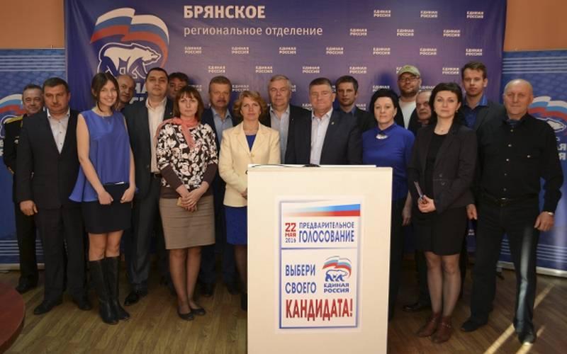 Участники брянских праймериз пообщались сПутиным иМедведевым