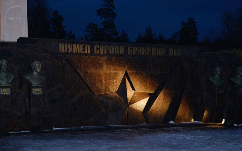 Брянск занял 73-е место из100 врейтинге комфортности городов постоимости жизни